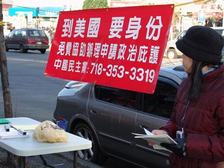 Xie CDP Asylum Ad